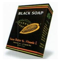 Cocoa Butter & Vitamin E Soap
